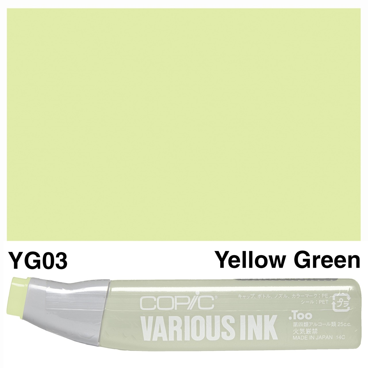 0018560_copic-ink-yg03-yellow-gr