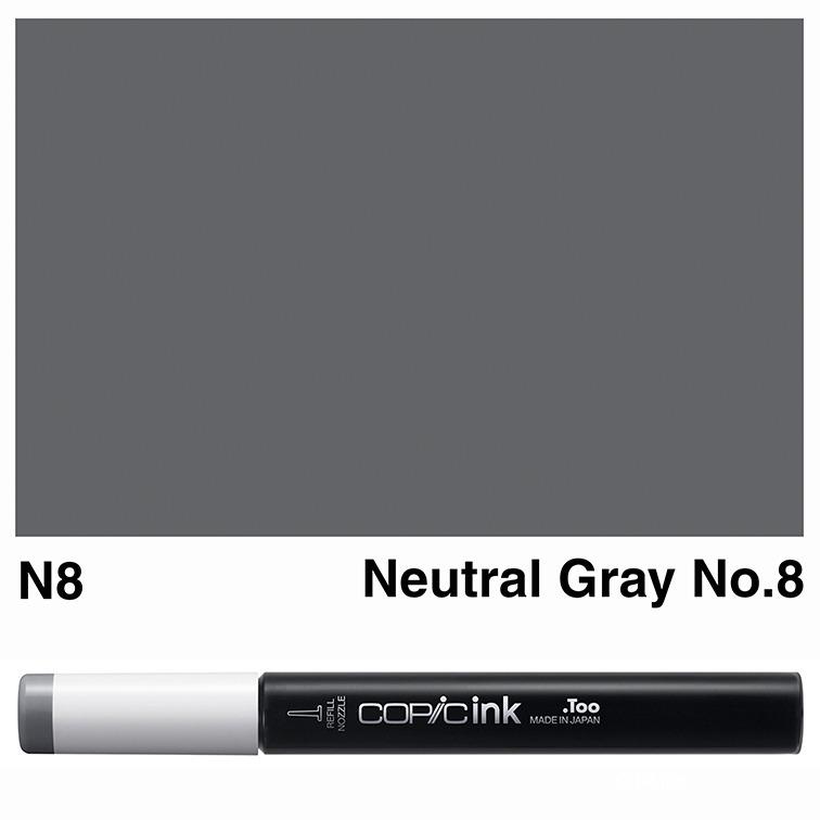 0032100_copic-ink-n8-neutral-gra