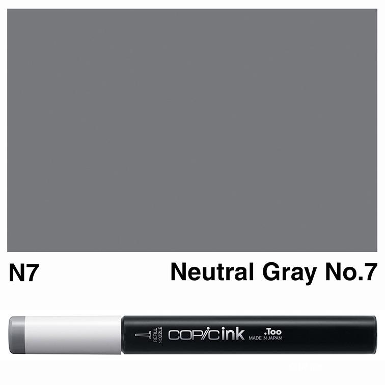 0032101_copic-ink-n7-neutral-gra