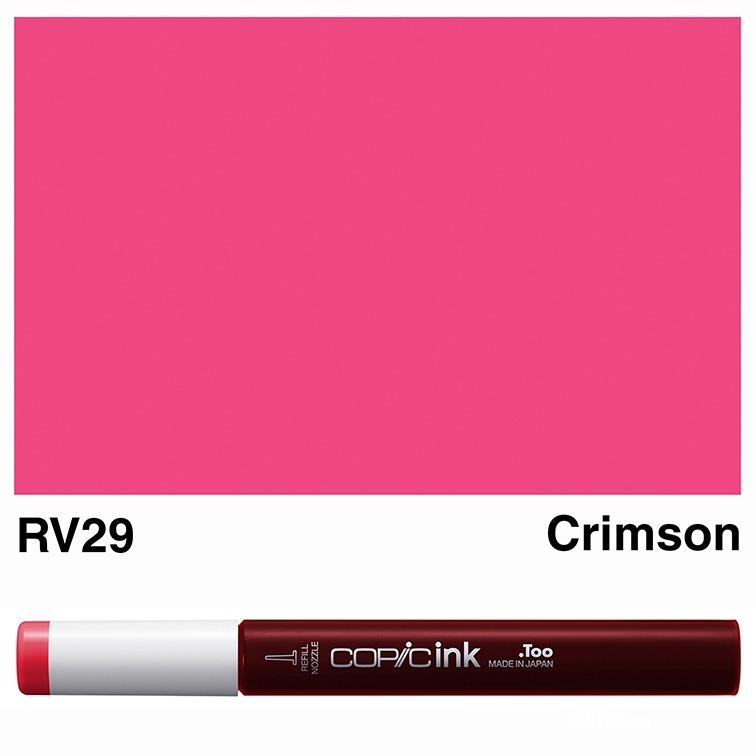 0032168_copic-ink-rv29-crimson-1
