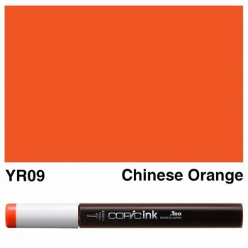 0032263_copic-ink-yr09-chinese-o